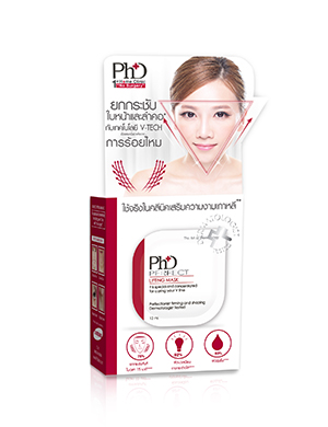 phd-perfect-lefting-mask-ac-2
