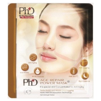 PhD AGE REPAIR POWER MASK 25g