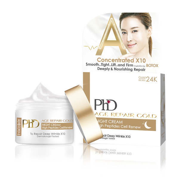 Outer Box +Container  Age repair gold  Night Cream 50ml
