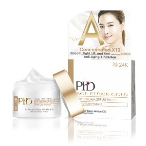 Outer Box + Container Age repair gold  day Cream 50ml