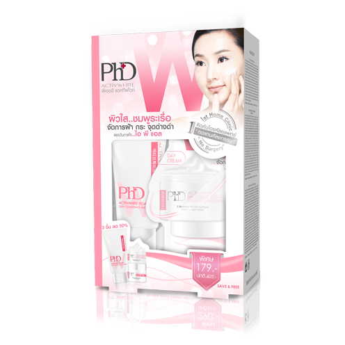 5n3D-PhD-Activwhite-Collection-Set